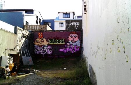 hinterhof1